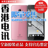 现货港台版HTC x920e Butterfly DNA X920D 四核 蝴蝶 S 2代 现货