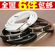 G2051 Fashion jewelry wholesale-level wrap-style leather bracelet men and women