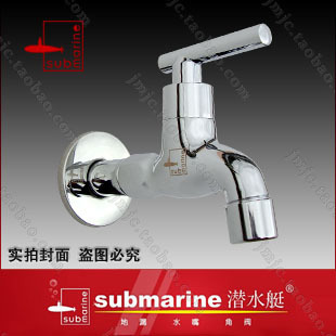 Submarine elegant copper single cold tap tap L302 long long in genuine brass chrome