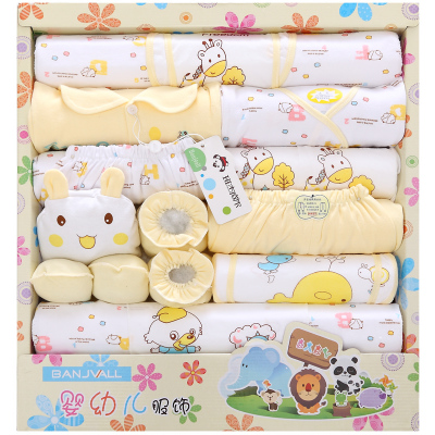 Special Gift Set newborn baby clothes newborn gift Baby clothing spring and summer cotton clothes