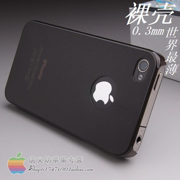 Apple чехол Moguo 0.3mm Iphone 4s Moguo