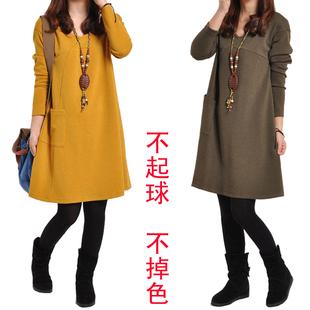 2014秋季女装 胖mm大码宽松长袖连衣裙气质显瘦裙子