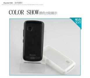 kashi卡仕HTC ONE S Z520e手机壳T328D保护套软硬外壳膜