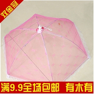 Food cover high-end fashion lace may collect dust cover/fly-proof cover/menu cover mosquito food cover