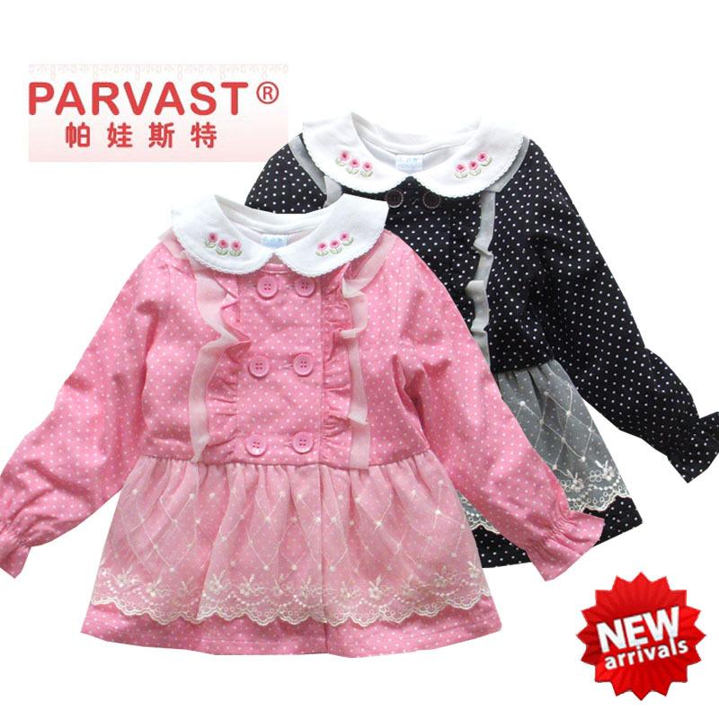 2013特价新款帕娃斯特l061蕾丝花边公主女童圆领风衣外套90-130