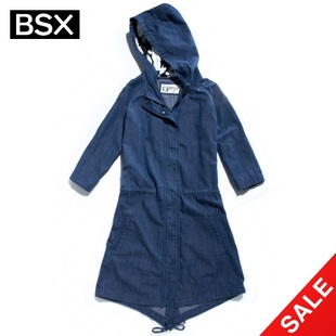 Snap up limited edition summer Giordano BSX MaxMara coat female dress waist seven-Sleeve Denim jacket 04372004