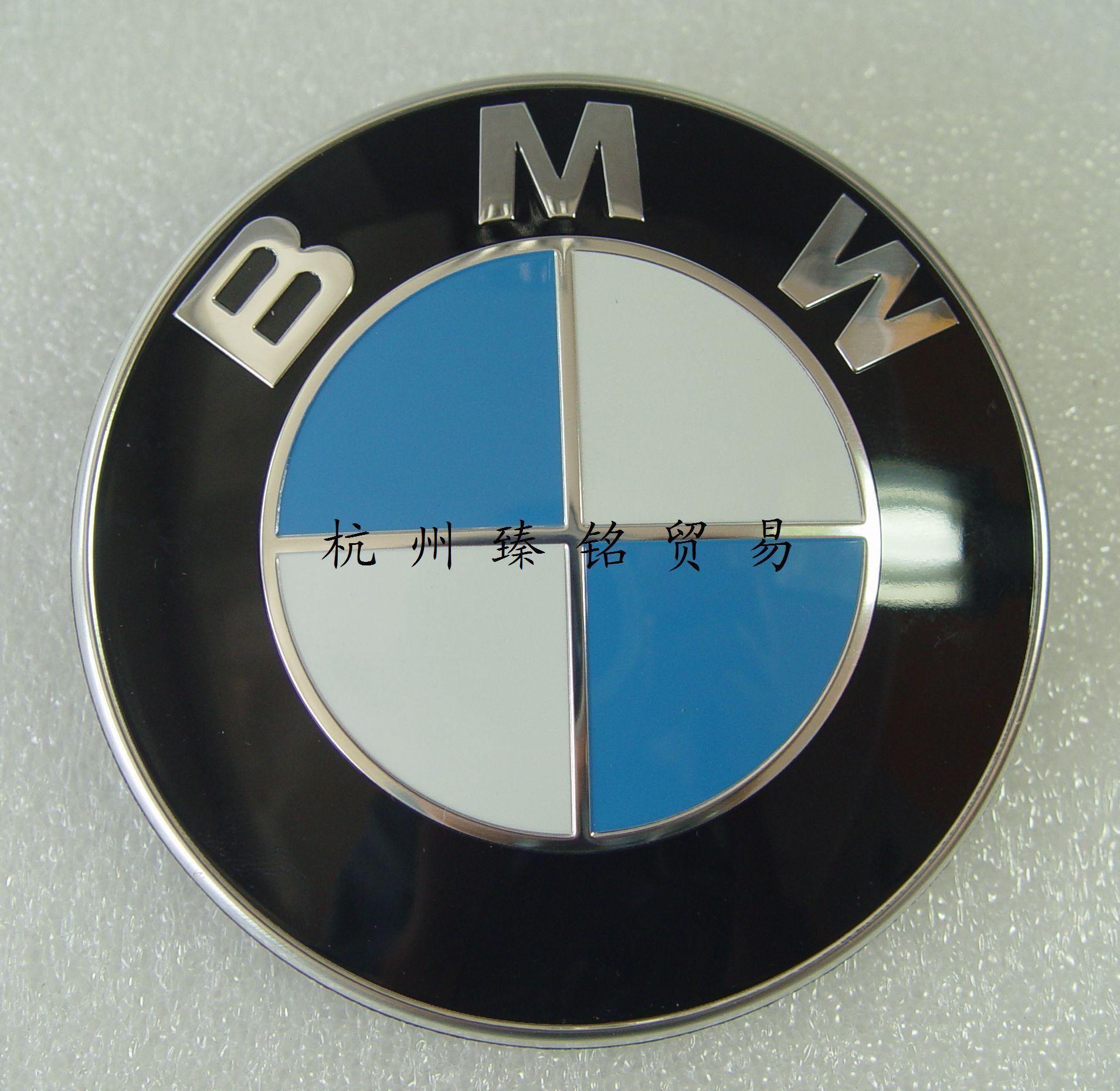 автоаксессуар BMW factory  4S X1X3X5X6