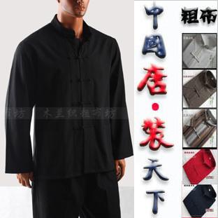 中式粗布男士唐装 男 长袖秋装男士唐装长袖上衣唐装男套装男装