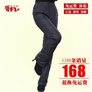 Женские брюки Yi beetle Lin f10/0102/1 2012 Длинные брюки Прямые Городской стиль 90 Утеплённая модель С бисером