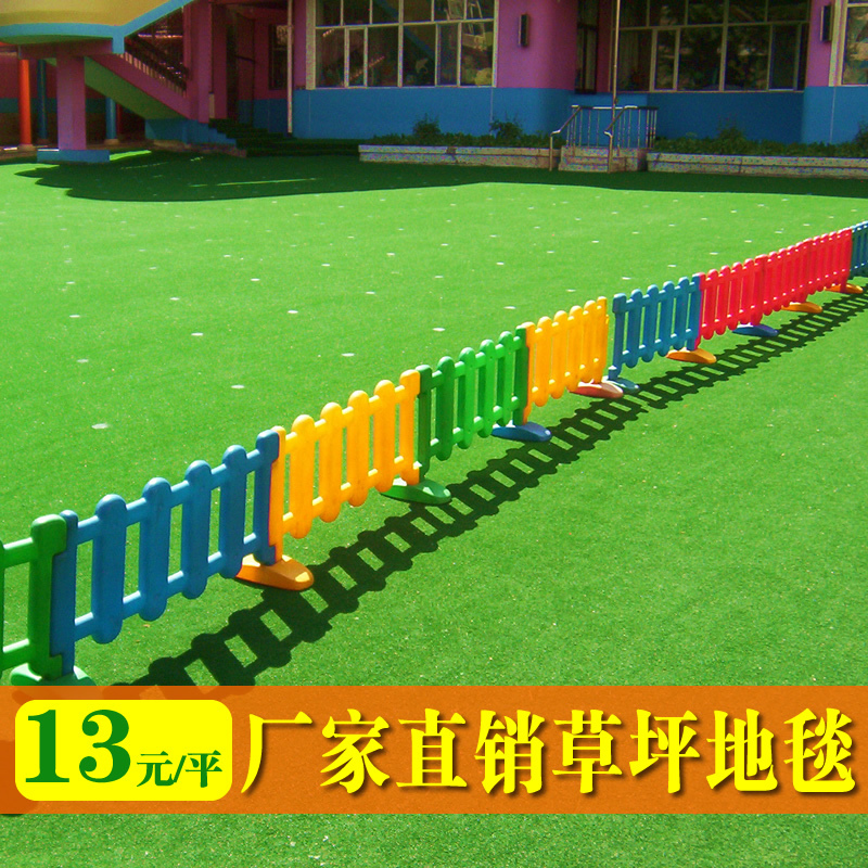 Yiwu kindergarten football playground turf artificial grass turf carpet plastic lawn turf sod