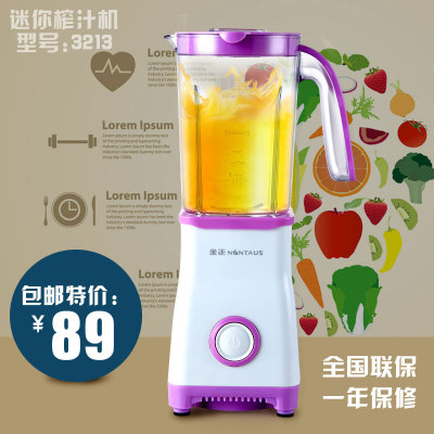 Kim JZM-3213 multifunction household electric juicer juice machine baby food supplement cooking machine grinder