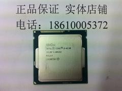 英特尔 Intel I3 4130 3.4G 酷睿双核 散片CPU LGA1150正式版