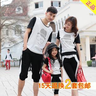 亲子套装2014夏装 一家三口运动套装母子装母女装