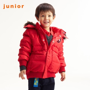 2012 new Giordano jacket boys living detachable collar hood down jacket 03071515
