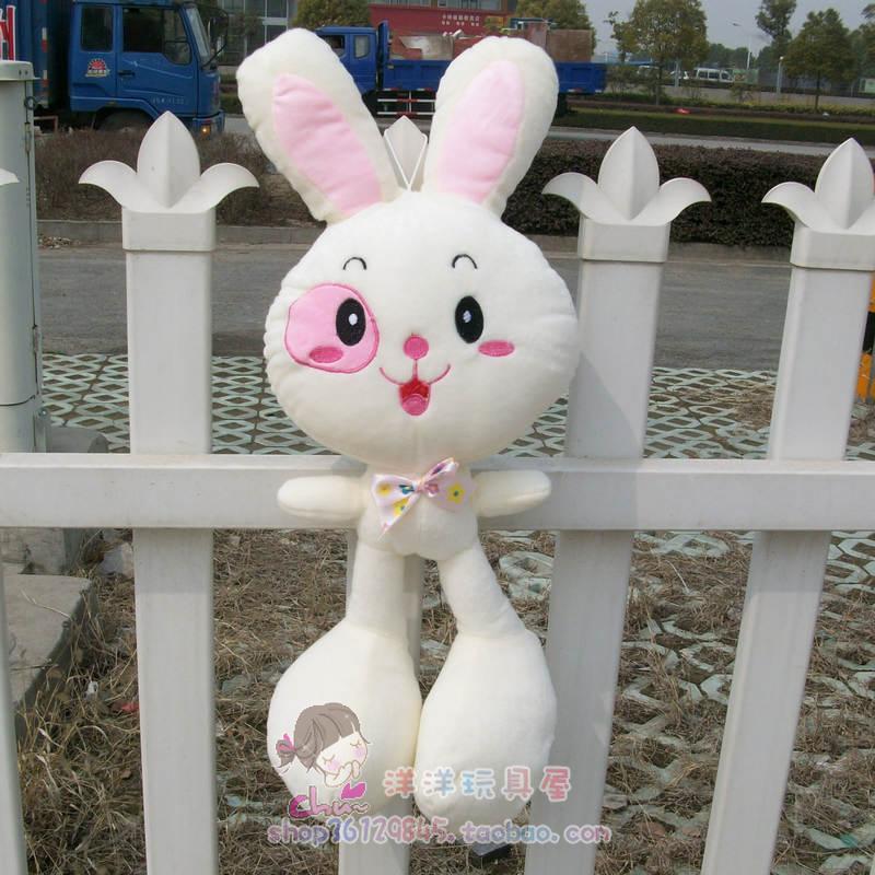 正版Metoo新款兔宝宝兔娃娃大脚兔