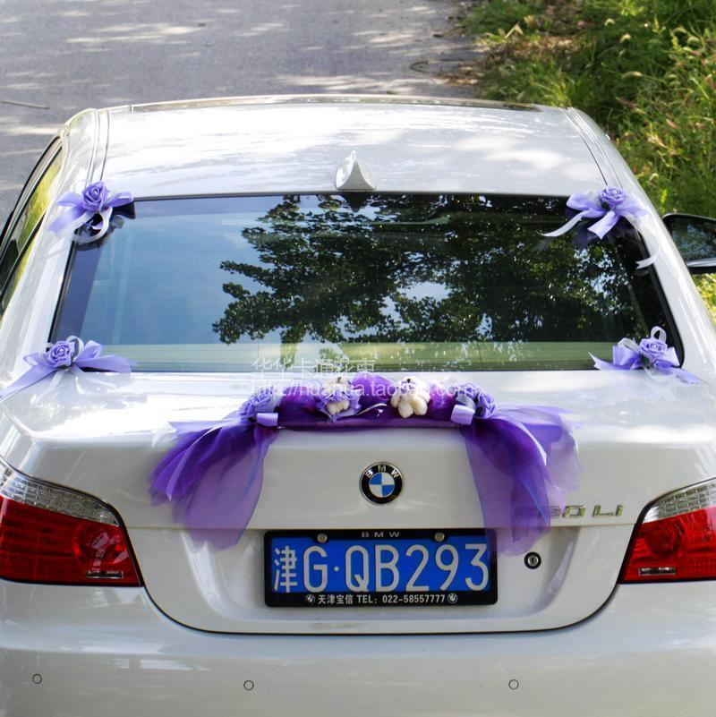 首页 鲜花速递/花卉仿真/绿植园艺 婚礼鲜花布置 婚车鲜花 爱尚礼屋图片
