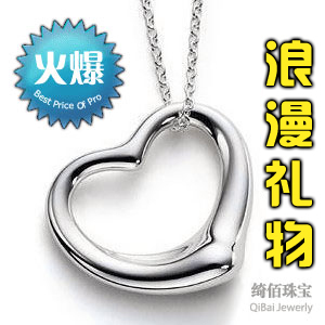 银饰商城 / 银项饰 / 银项链_925银项链 施华洛银项链 - yoyotaobao - 一起一起