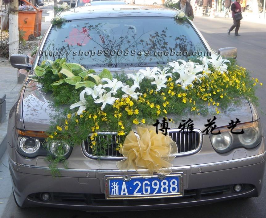 Свадебные цветы для украшения автомобиля Ханчжоу, Ханчжоу креативные Свадебные принадлежности Свадебные автомобили, свадебные автомобилей поплавки украшения украшения свежий набор Продажа свадебных автомобилей