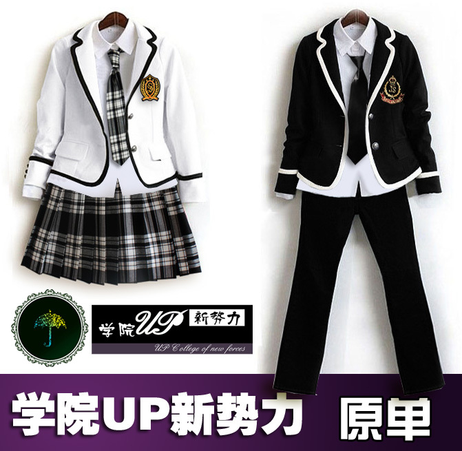 introducing and analyzing the school uniform concept Ways for teachers to get students analyzing text has been teaching high school english for a decade students new to this concept.