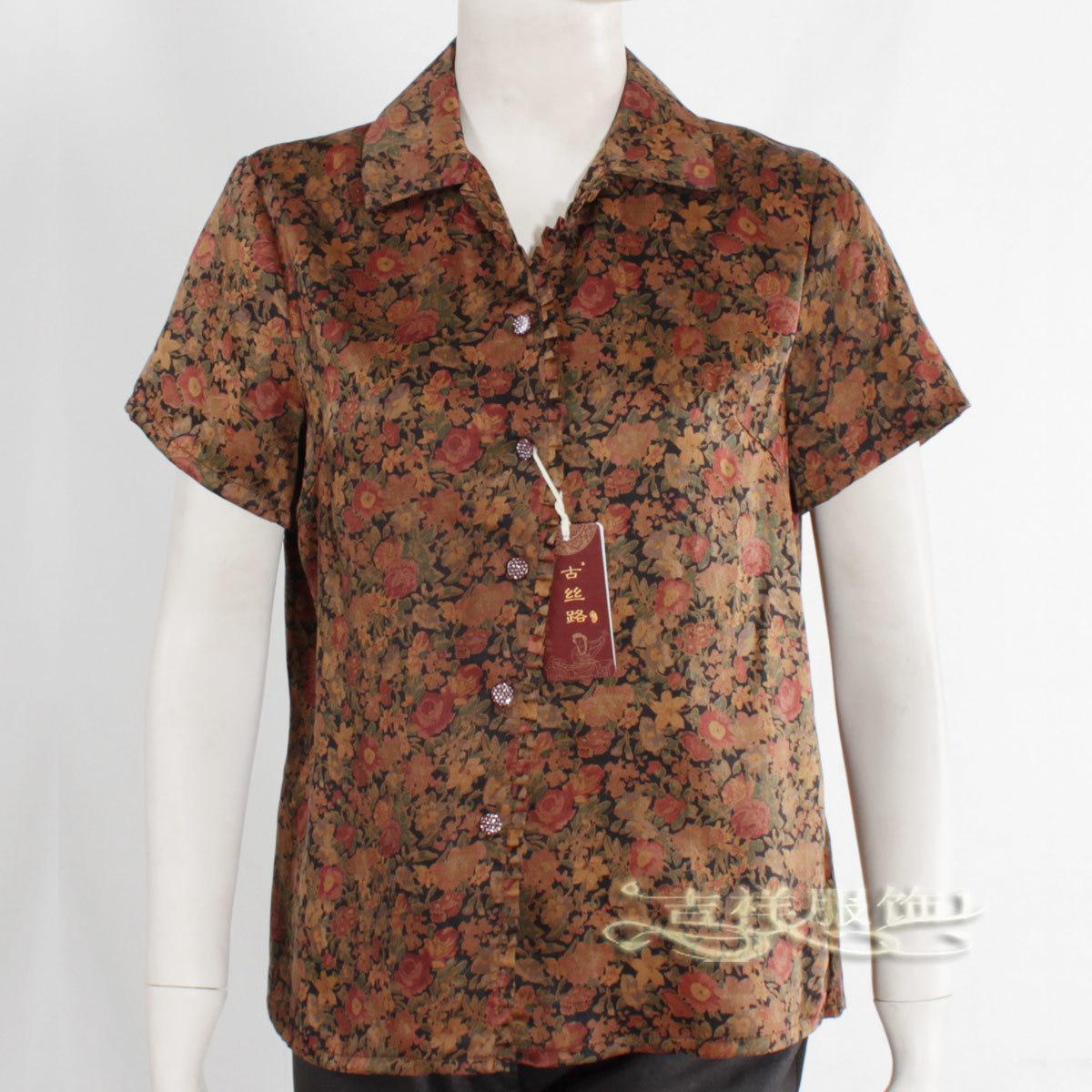 Блузка в китайском национальном стиле Ancient Silk Road 8058 100