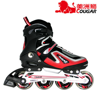 Quality goods  adult 38-43 yards inline skaters business skates adult fixed MS103 code