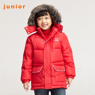 2012 new Giordano jacket boys calf fine embroidered detachable collar hood down jacket 03071528