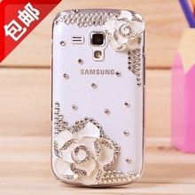 Samsung gt18262d following with drill gt18268 tide female gti8268 mobile phone protection shell phone cases
