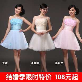 Very ling Ko 2012 latest Delta short little dress bride wedding toast bridesmaid dress clothing belt