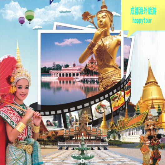 泰国旅游 曼谷芭堤雅非常完美之旅6日游 成都出发特价