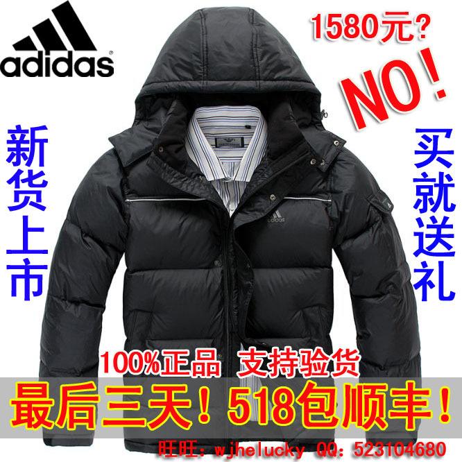Спортивный пуховик Adidas 25180 Для мужчин 80 серый утиный пух Универсальные ткани Для спорта и отдыха Логотип бренда % Молния