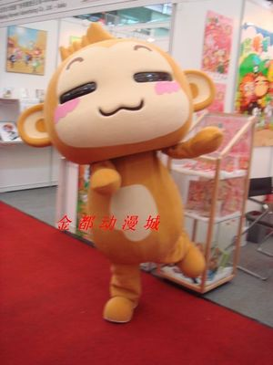 Special cartoon clothing youxihou walking cartoon dolls costumes hip-hop monkey cartoon costumes dolls