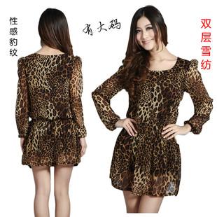 2014春装夏季性感豹纹雪纺衫长袖长款连衣裙打底裙大码女装