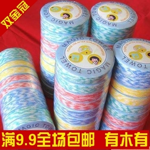 [Golden delicious Shanghai 9.9 post] special offer! amazing compresses easy (ex-gratia load 10 a bag)