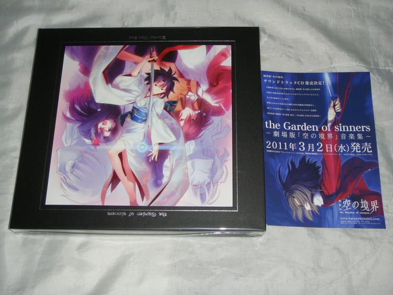 Мультфильм Spot gekijou театр версия области пространства в царство Blu-ray диск BD поле 終 главы