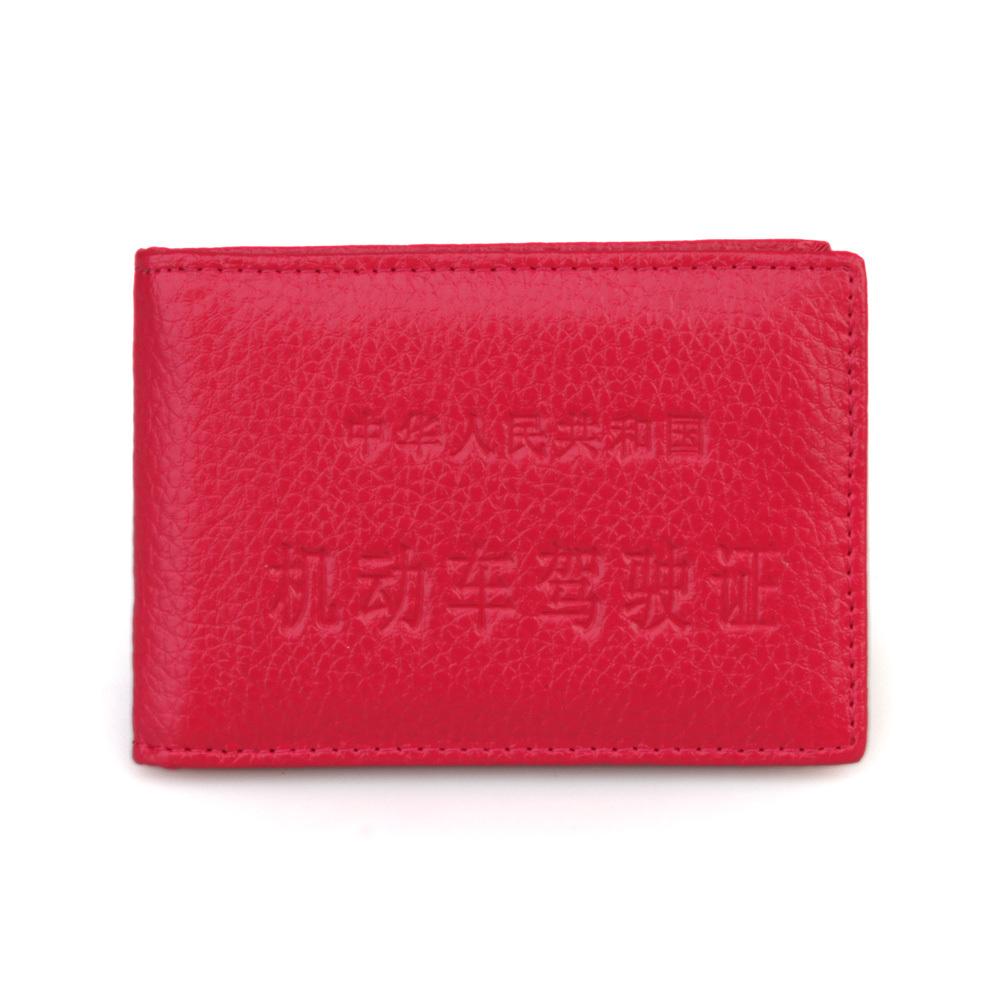 Бумажник Спайк кожа натуральная кожа автомобиля лицензия изменить пакет вождения пакета документов держатель лицензии Портмоне Муж. Кожа быка