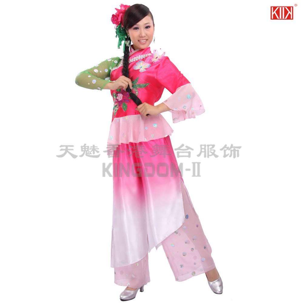 香港天魅民族舞蹈演出服 秧歌表演演出服装女 秧歌扇子舞腰鼓服饰