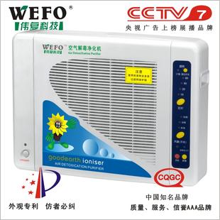 纳米光子空气净化器 安利空气净化器 逸新空气净化器 负离子空气净化器 - 香香 - 草苦!