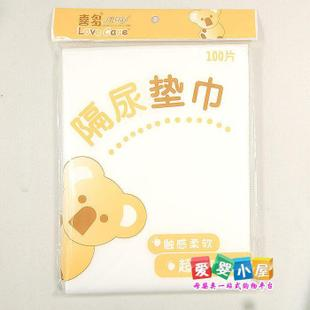 Baby-friendly house Golden Crown urinal pad wipes 100 PCs offer insulation H21029