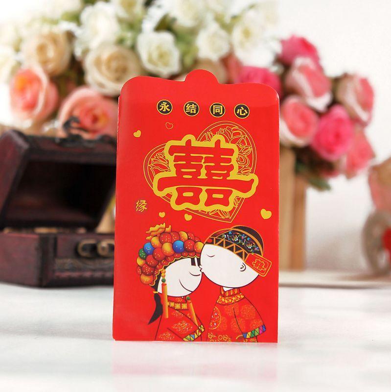 婚庆用品 结婚红包 利是封 2013创意婚礼利事封 迷你红包袋批发
