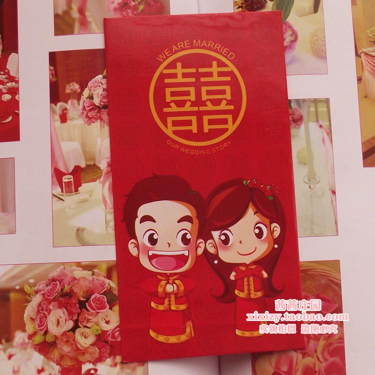 朵福 大红包*红包 利是封 创意 礼金袋 婚礼用品 批发
