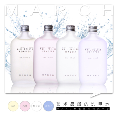 Special offer free shippingMarch Resurrection plant oil pastel nail polish and environmentally friendly does not hurt A 50ml