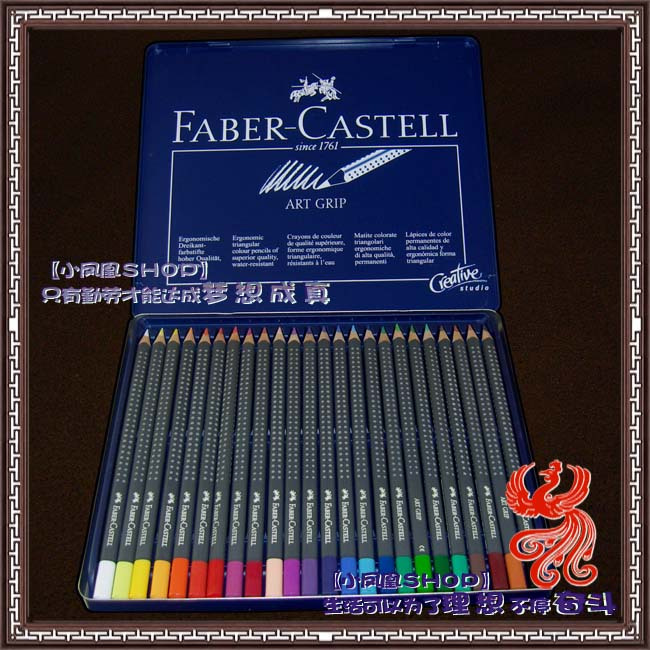 Набор карандашей Faber/Castell  24