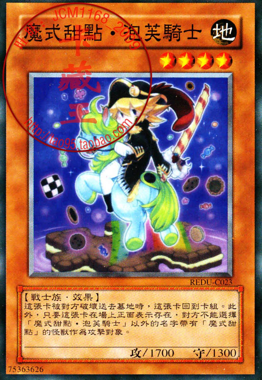 魔式甜点卡组_游戏王卡组大全-求最新的游戏王上位卡组排名