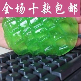 0108 第二代水晶版神奇万能键盘清洁胶 绿色粉色随机发货