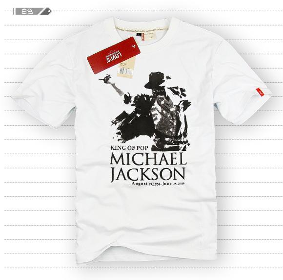 官方同款《迈克纪念衫》 男式短袖T恤 莱卡棉 n8002