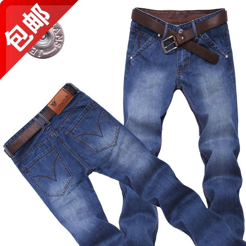 other in waist jeans