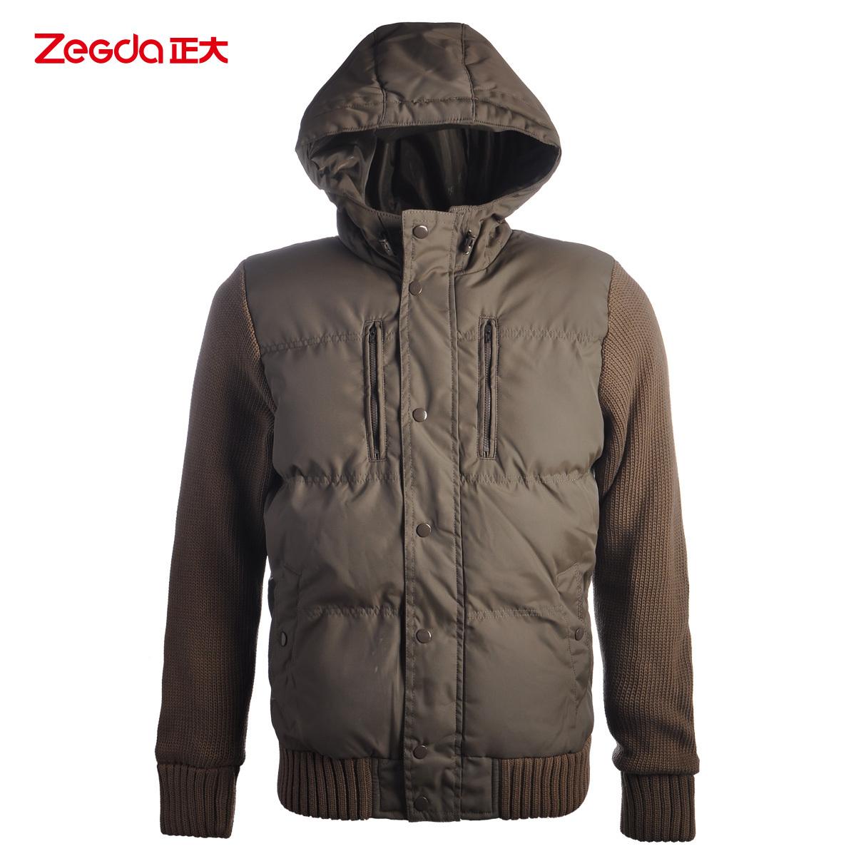 Куртка, Спортивный костюм ZEGDA 1243105