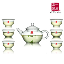 One house kiln of a complete set of kung fu tea sets heat-resistant glass tea special pu 'er tea FH - 204/7 MB