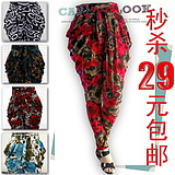 Emile verhaeren Butterfly pants code female leisure trousers pants spring/summer 2012 new waves of Korean loose thin flo
