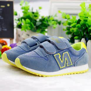 2014儿童鞋男童女童透气鞋运动鞋网鞋鞋帆布鞋